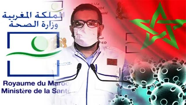 """وزارة الصحة: تسجيل 1272 إصابات و5 وفيات جديدة بـ""""كورونا"""" خلال 24 ساعة"""