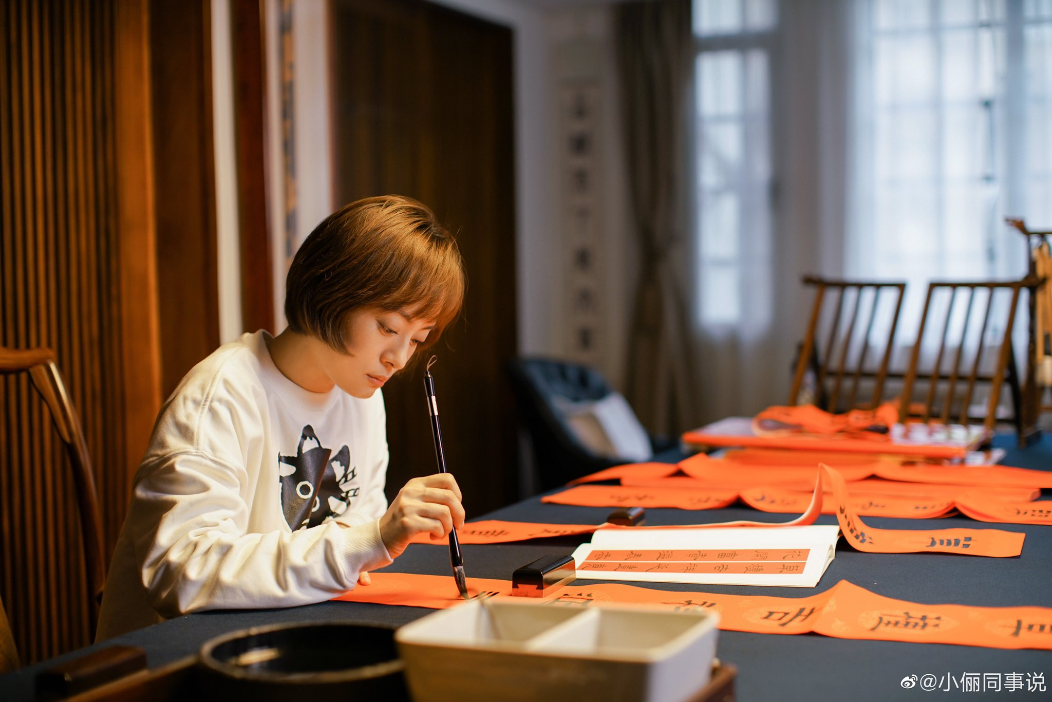 , Sun Li getting ready for Chinese New Year