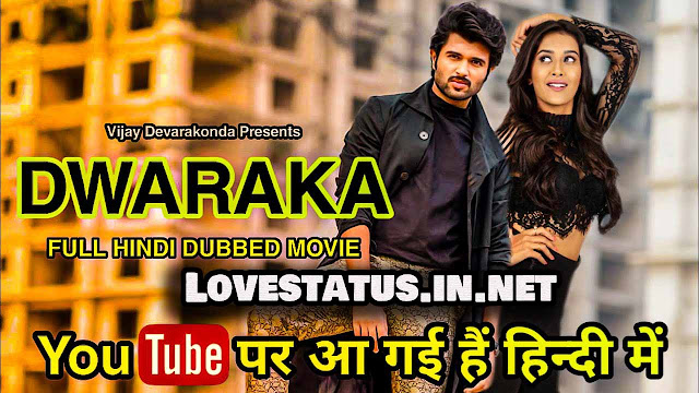 Dwaraka movie download tamilrockers