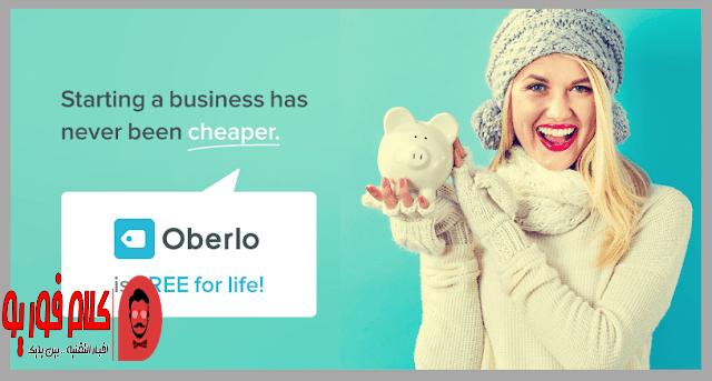 تعرف على 4 خدمات مجانية لتحقيق ثروة مالية كبيرة