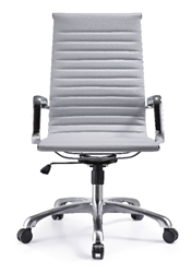 Gray Leather Ribbed Back Conference Chair
