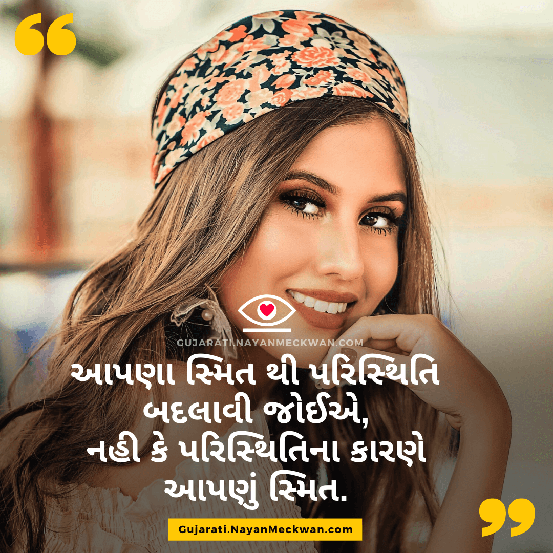 time and life quotes images in gujarati