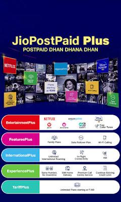 Jio New Postpaid Plus Plans News: