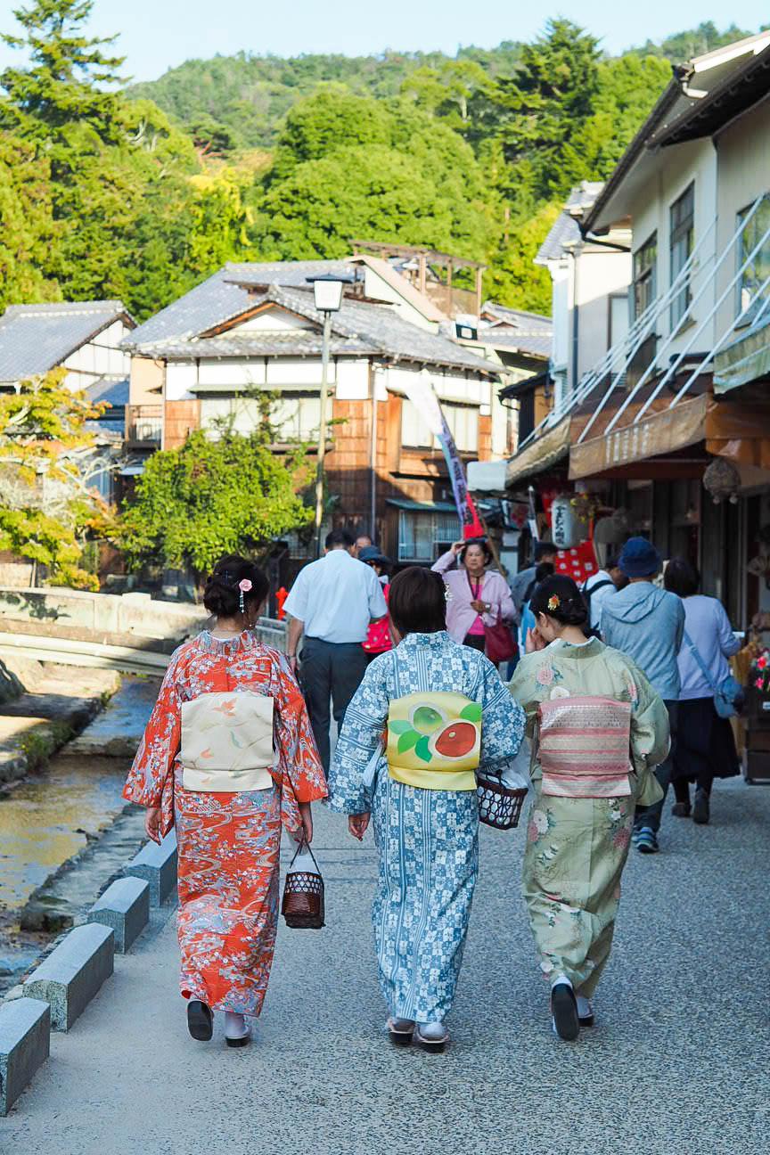 Ladies in kimonos