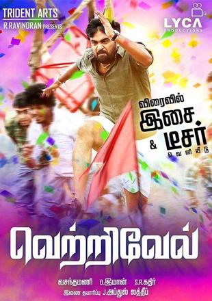 Vetrivel 2016 Tamil Full Movie Download In Hindi 720p