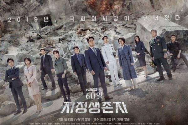 drama korea romantis terbaik rating tinggi