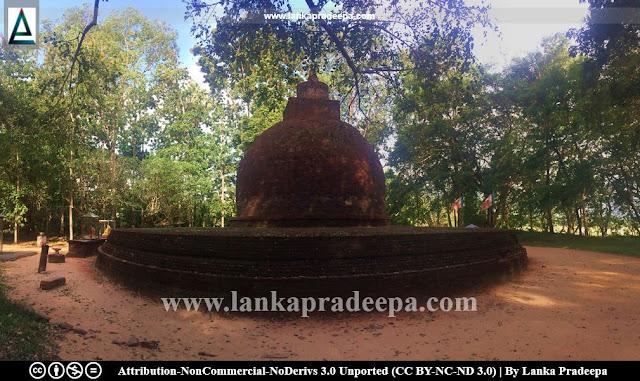 Nagadeepa Stupa, Ridimaliyadda