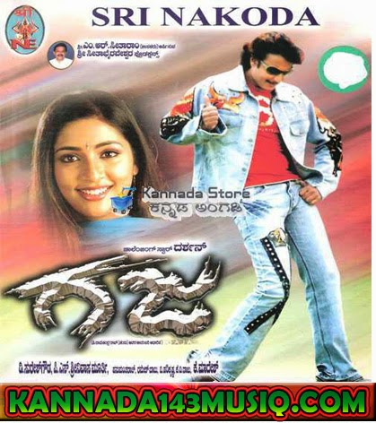 Rajahuli kannada film mp3 songs free download : Drama maan episode 4