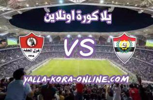 تفاصيل مباراة الانتاج الحربي وغزل المحلة اليوم بتاريخ 17-02-2021 في الدوري المصري