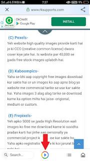 what is google go app, google go app kya hai.