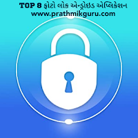 Best Free App Lock for Android