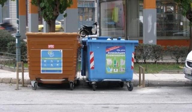 Τι είναι οι καφέ κάδοι που εμφανίστηκαν στους δρόμους