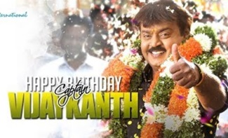 Vijayakanth Birthday Special Jukebox