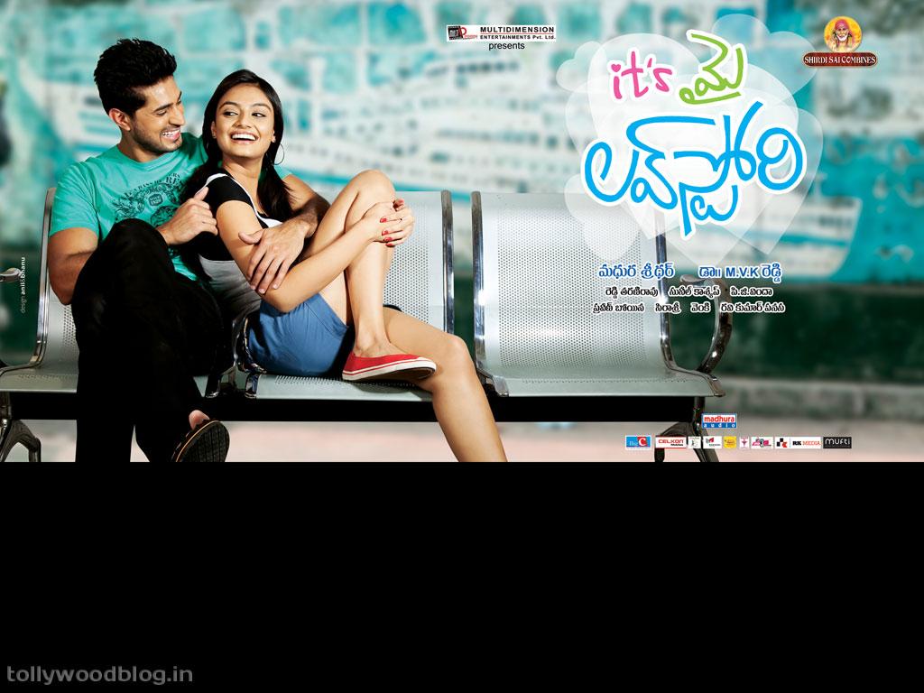 Telugu Cinema Its My Love Story HQ Wallpapers New