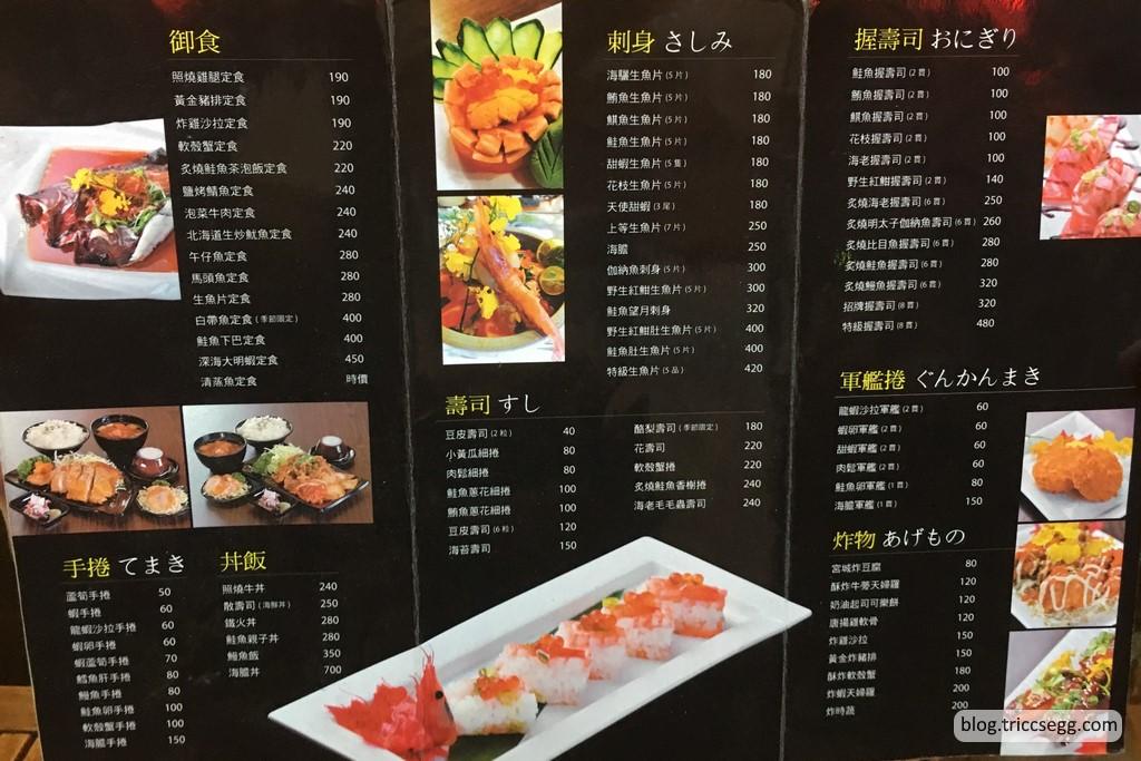楓食堂菜單(1).jpg