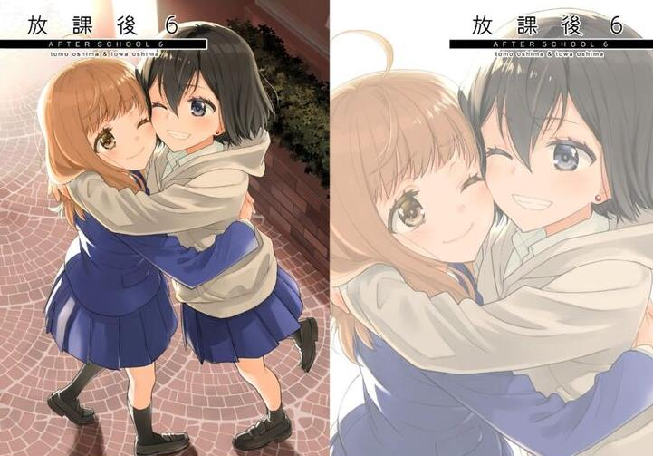 After School Chapter 6 | Yuri Manga Pdf Download-Read