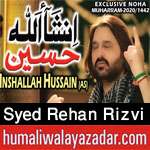 https://aliwalayazadar.blogspot.com/2020/08/syed-rehan-rizvi-nohay-2021.html