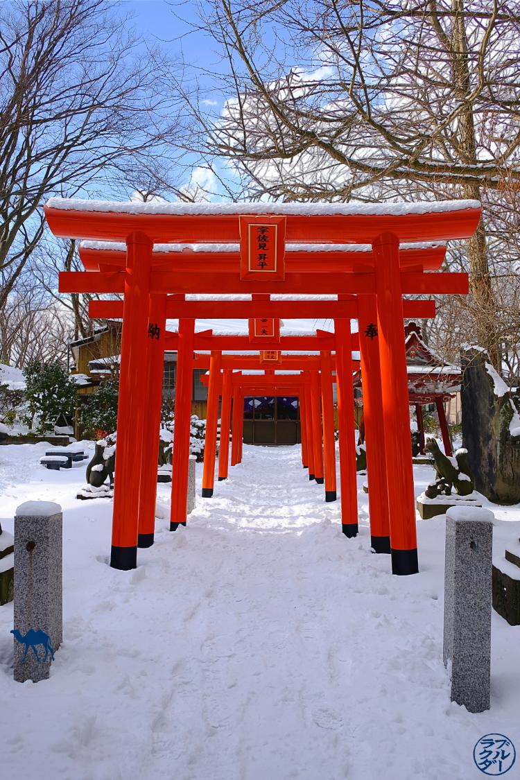 Le Chameau Bleu - Voyage au Nord du Japon - Tohoku - Temple d'Akita Yojiro Inari Shrine
