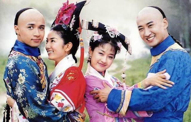 My Fair Princess 2003 Leo Ku, Zhou Jie, Huang Yi, Ma Yili
