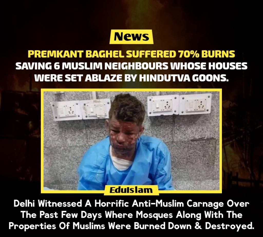 Hindu man saved 6 Muslims in Delhi Riot, Peace, Humanity, unity in diversity, Premkant Baghel suffered 70 burns, Anti-Muslims Carnage in Delhi, News, Hindu Muslims