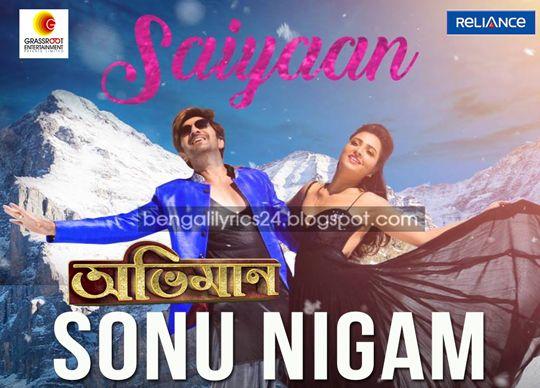 Saiyaan - Abhimaan, Jeet, Subhasree Ganguly