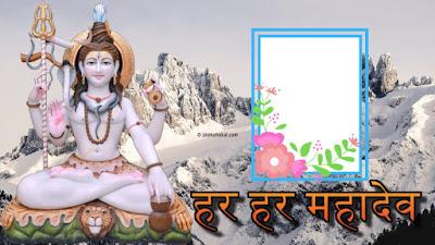 Mahakal photo frame editor