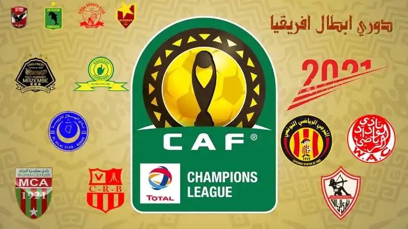 موعد تونجيث السنغالي ومولدية الجزائر 06-03-2021 في دوري ابطال افريقيا