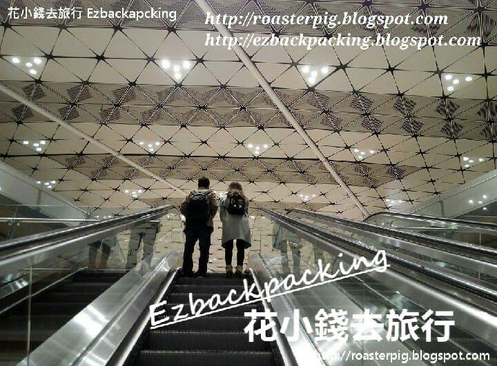 香港機場去中場客運廊