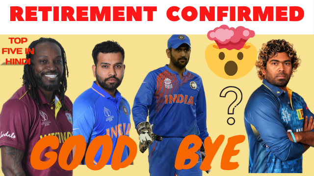 ms dhoni retirement news after t20 wrold cup