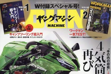 Kawasaki Ninja 250cc 4 Silinder ZX-25R Tafsiran Young Machine
