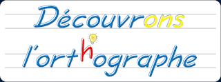 Le participe passé suivi d'un verbe à l'infinitif - règles d'accord