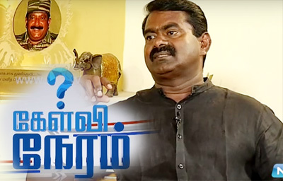 Special Kelvi Neram with Seeman | News 7 Tamil