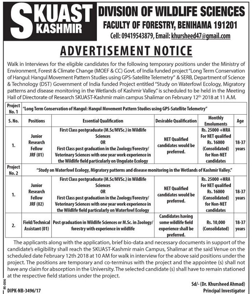 Job opportunities at SKUAST Kashmir