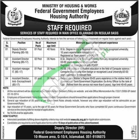 Jobs in Federal Government Employees Housing Authority 2020