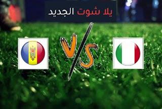 نتيجة مباراة ايطاليا ومولدوفا اليوم الاربعاء بتاريخ 07-10-2020 مباراة ودية