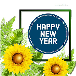 Happy new year wishes image with sun flower frame HQ
