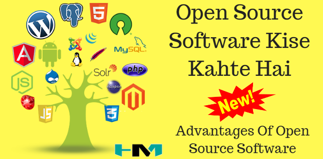 Open Source Software Kise Kahte Hai