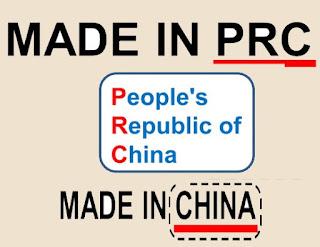 ما الفرق بين Made in P.R.C والعبارة الشهيرة Made in China