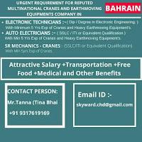 Earthmoving Equipments Company Job Vacancy Alert