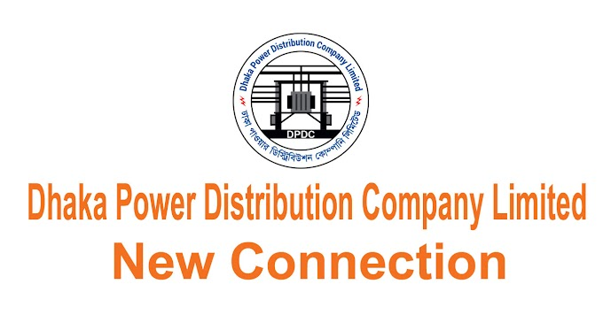 Dhaka Power Distribution, New Connection Application System