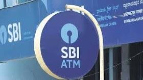 ભારતીય સ્ટેટ બેંક ઓફ ઇન્ડિયા માં (SBI) વિવિધ પોસ્ટ્સ માટે ભરતી 2020