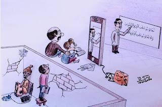 المتعلمون بين التعليم عن بعد والبعد عن التعليم