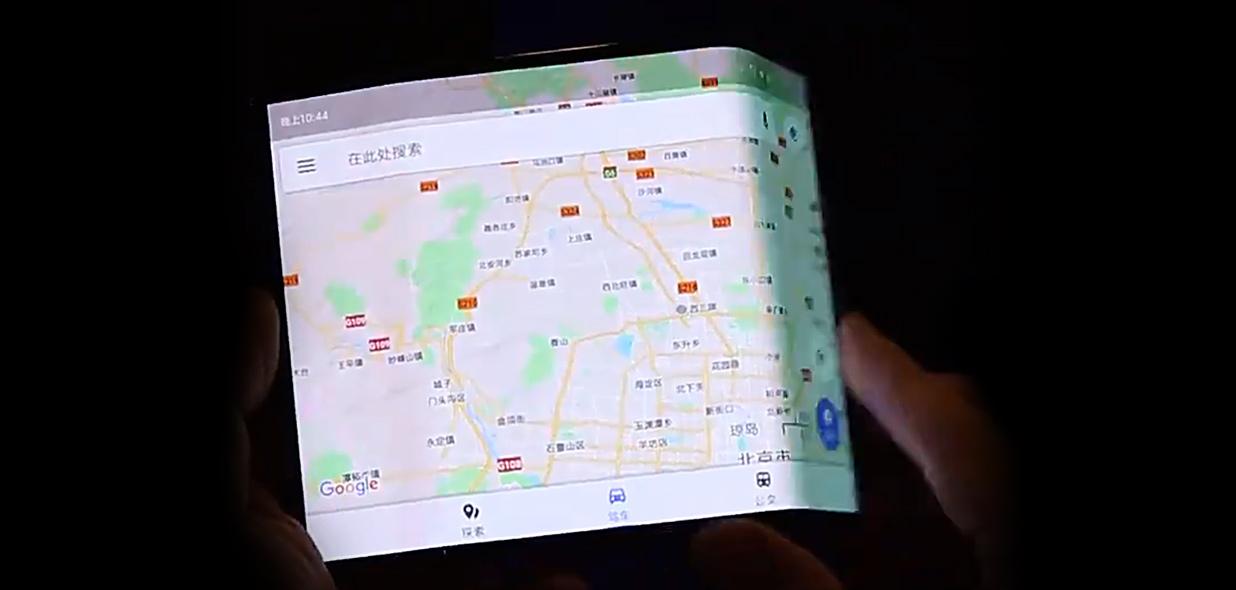 Smartphone-pieghevole-xiaomi