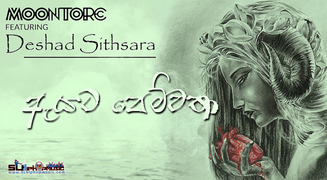 Deshad Sithsara,MOONTORC, Sinhala Rap, sl hiphop, Audio,