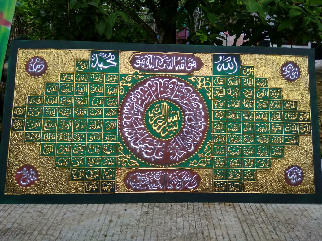 Kaligrafi Ayat Kursi Demak Telp 081231970737 2019
