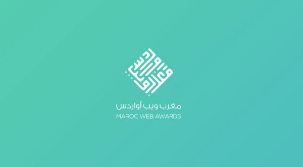 """انتقادات و غضب على مسابقة """"Maroc Web Awards"""""""