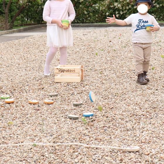 jeu exterieur pour enfant