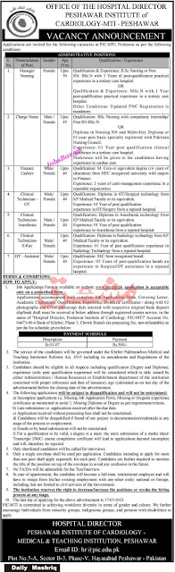 peshawar-institute-of-cardiology-pic-jobs-2021-download-application-form-latest