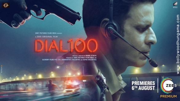 Dial 100 Movie: Release Date, Cast, Plot