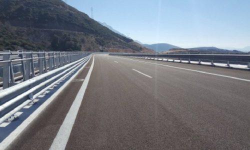 Μία ακόμη καινοτόμα πρωτοβουλία μπορεί να συνοδεύει τους οδηγούς στην Ιόνια και την Κεντρική Οδό καθώς η Νέα Οδός ολοκλήρωσε τον σχεδιασμό της 1ης all-in-one εφαρμογής αυτοκινητοδρόμων στη χώρα, για κινητά (Android και iOS), το MyOdos App.